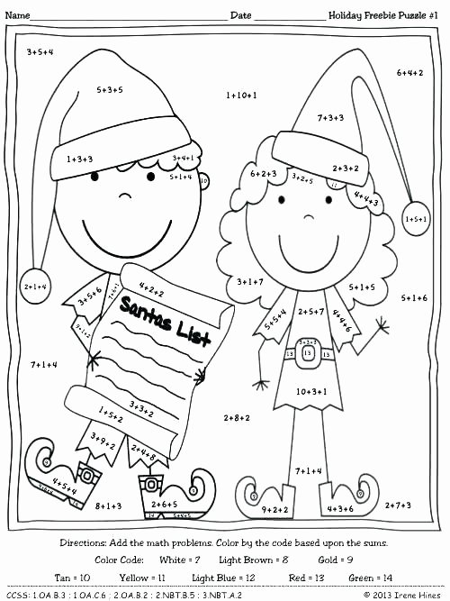Christmas Math Worksheets 3rd Grade Christmas Worksheets for 3rd Grade – Javisebalier