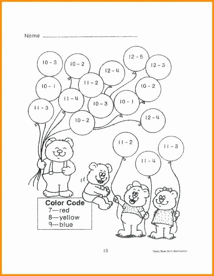 Christmas Math Worksheets 3rd Grade Fun Math Worksheets