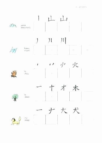 Christmas Unscramble Worksheets Fresh Kanji Worksheets Worksheet Learning Printable Hiragana