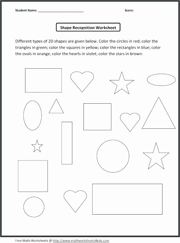 Color Blue Worksheets for Preschool Color Recognition Worksheets Free Printable