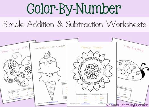 Color by Number Worksheets Kindergarten Simple Addition and Subtraction Color by Number Worksheets