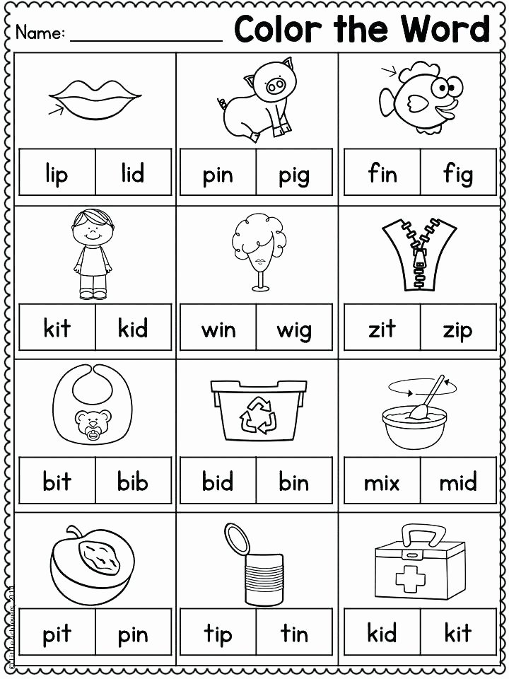 Color by Word Worksheets Awesome Cvc Coloring Worksheets