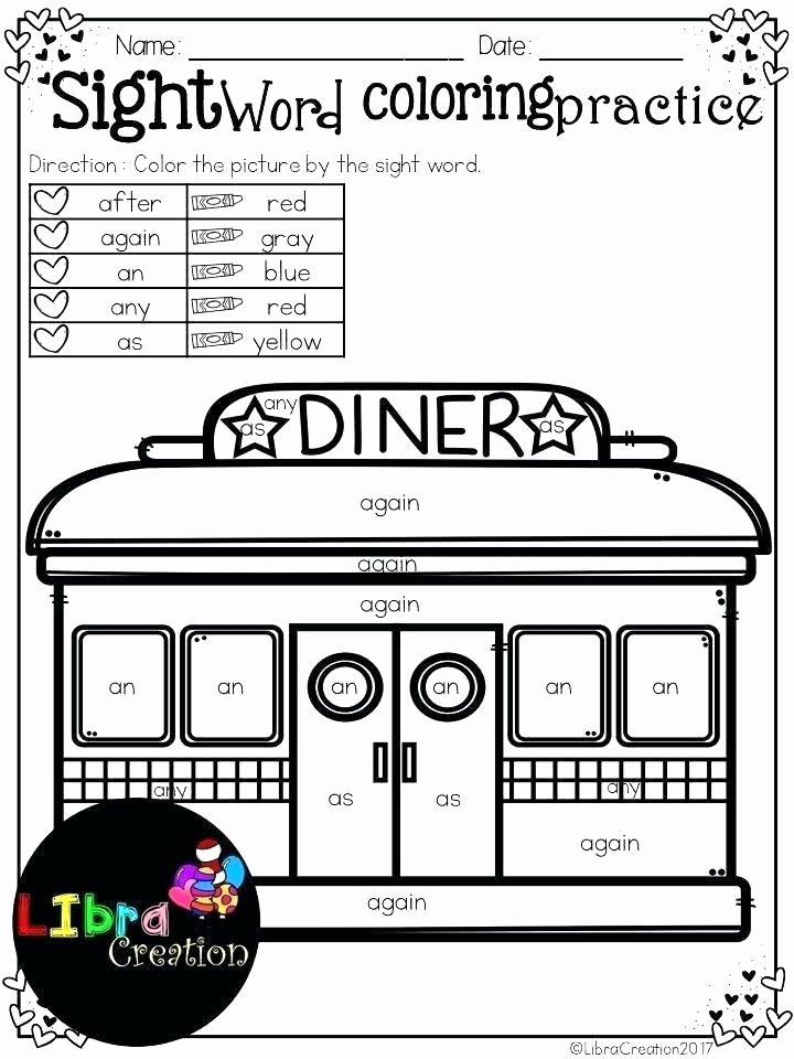 Color by Word Worksheets Beautiful Sight Word Coloring Pages Acorn Sight Words Coloring Page