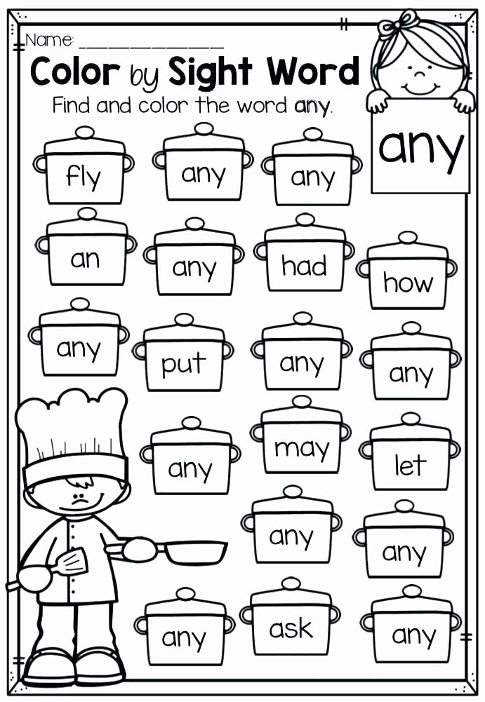 Color by Word Worksheets Elegant First Grade Sight Words Worksheets Teachers Pay Word 2 Site