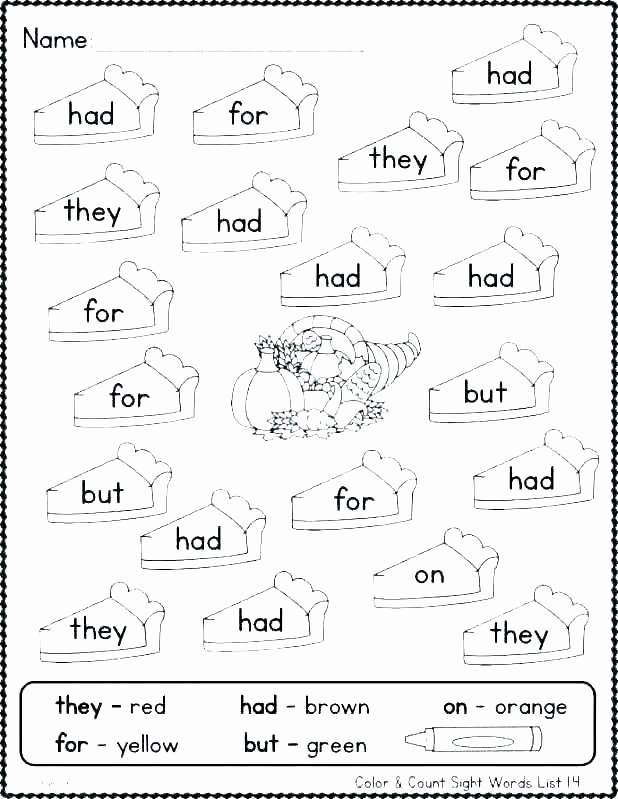 Color Sight Word Worksheets Sight Word Coloring Pages Kindergarten Worksheet Spring 4
