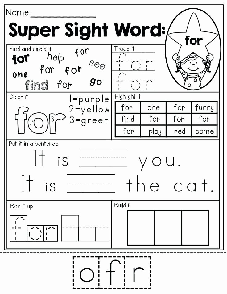 Color Sight Word Worksheets Super Sight Word Worksheets