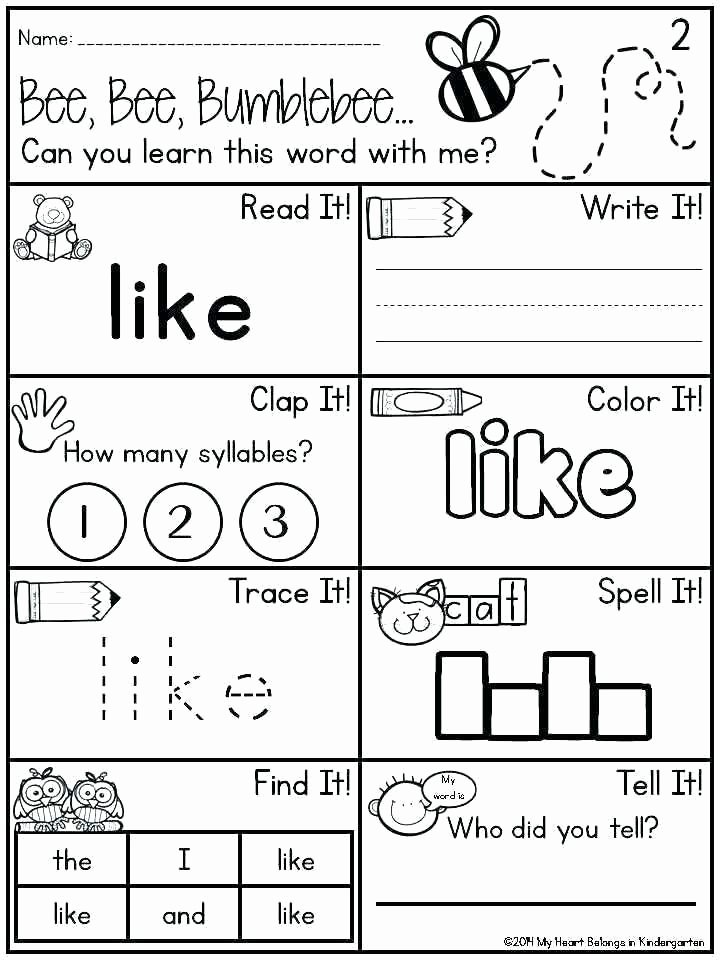 Color Sight Word Worksheets Terrific Sight Word Coloring Pages Printable