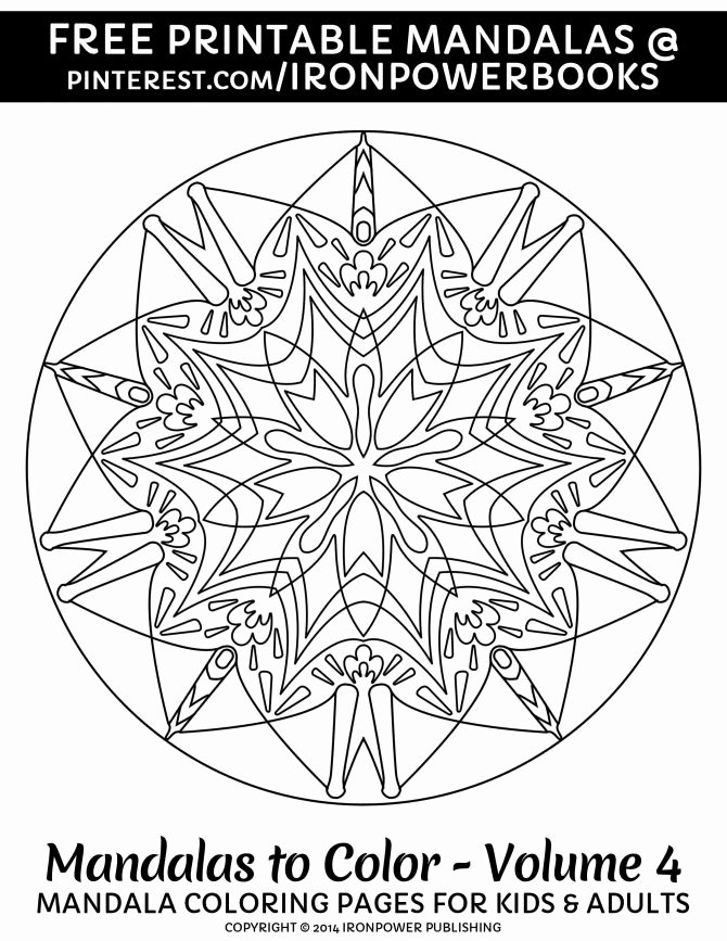 Color Wheel Mandala Lesson Plan Mandala Lesson Plan Color Wheel Personal Math High School