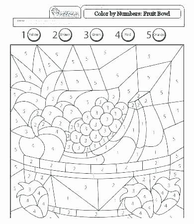 Color Word Worksheets for Kindergarten Color Word Worksheets for First Grade