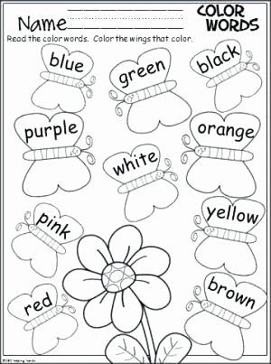 Color Word Worksheets for Kindergarten Free Color Word Worksheets