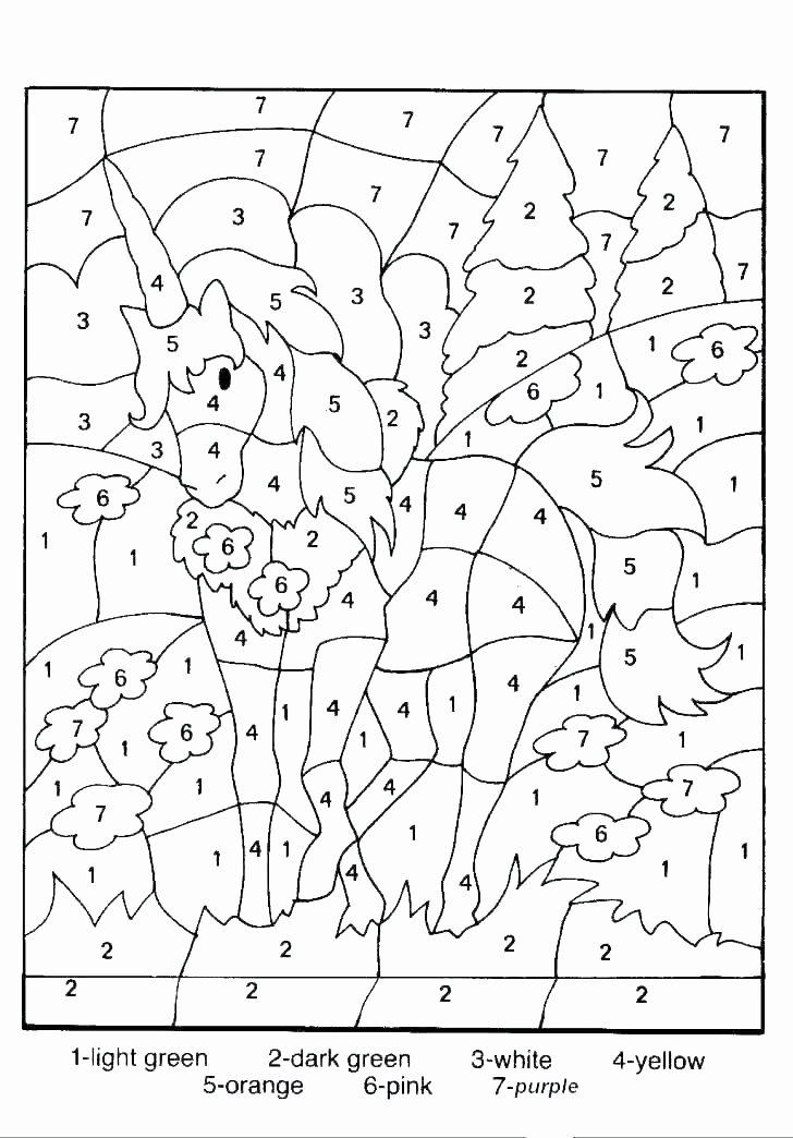 Color Word Worksheets for Kindergarten Sight Word Coloring Pages Kindergarten – Campradio