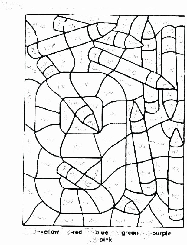 Color Words Coloring Pages Sight Word Coloring Sheets – Natureplanetfo