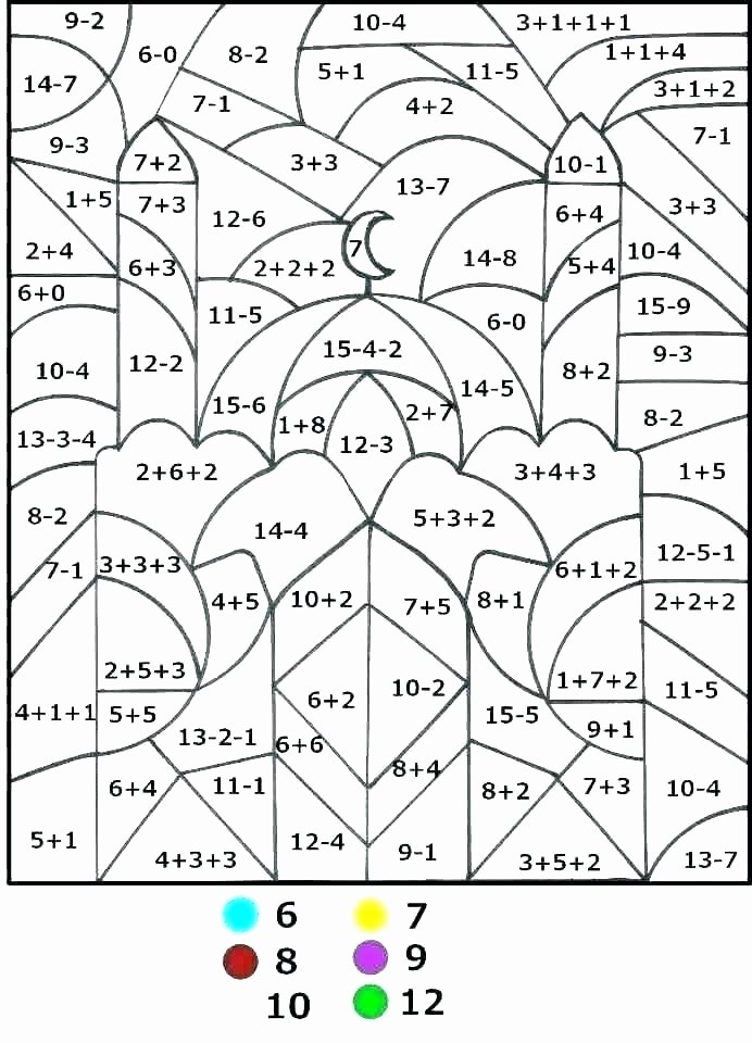 Coloring Addition Worksheet Math Facts Coloring Pages – Jugoos