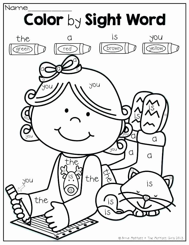 Coloring Sight Words Worksheets Coloring Sheet for Kindergarten – Accelerads