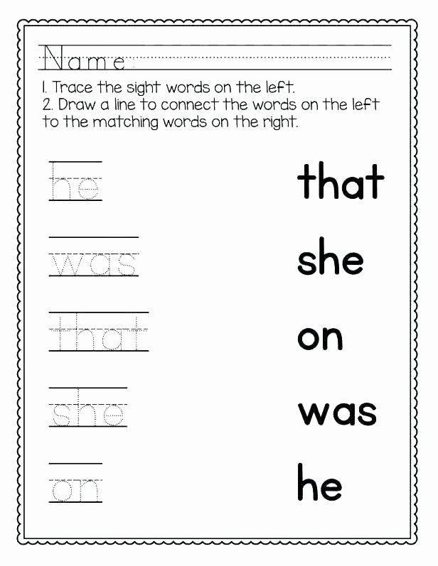 Coloring Sight Words Worksheets Hidden Sight Word Coloring Sheets – Highfiveholidays