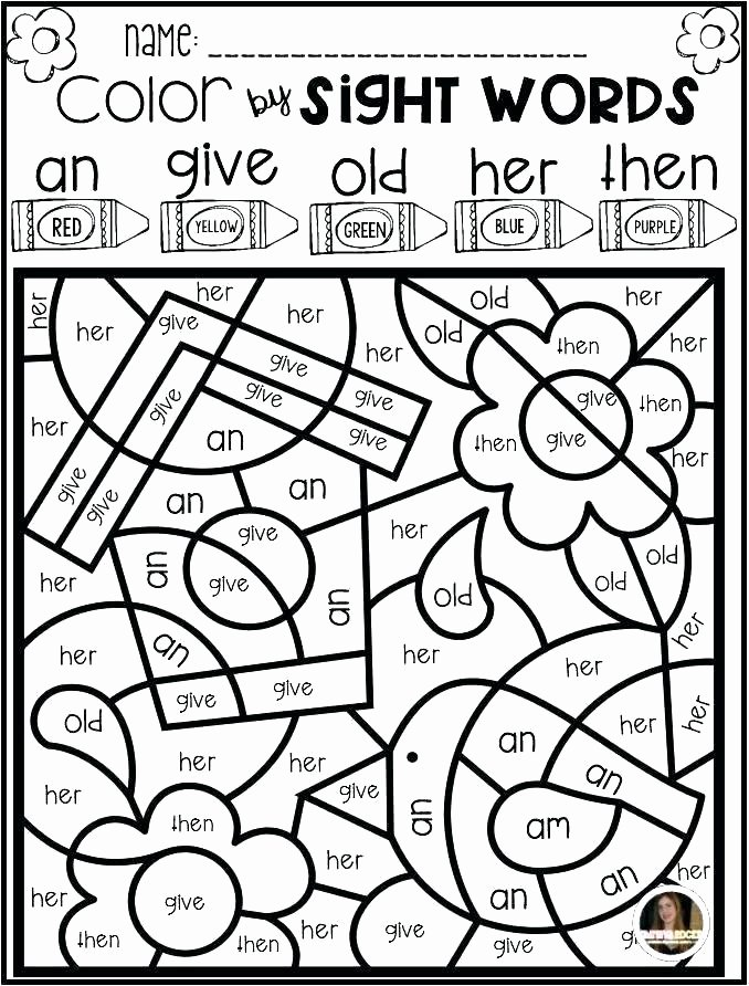 Coloring Sight Words Worksheets Sight Word Color Worksheets