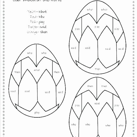 Coloring Sight Words Worksheets Sight Word Coloring