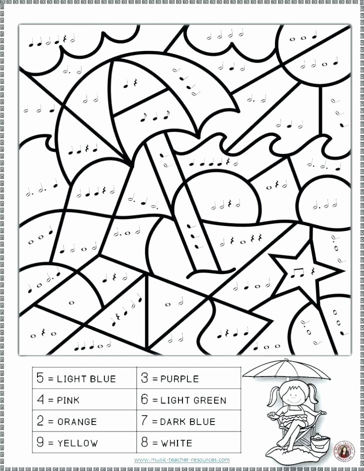 Coloring Worksheets for 2nd Grade Christmas Coloring Multiplication Worksheets