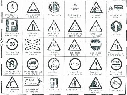 Community Signs Worksheets Elegant Munity Signs Worksheets Free