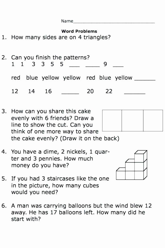 Comparing Fractions Worksheet 4th Grade Fraction Parison Worksheets – Mikkospace