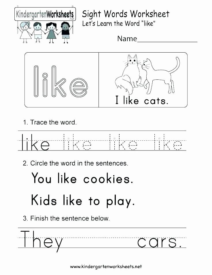 Complete Sentences Worksheets 1st Grade Pound Worksheets
