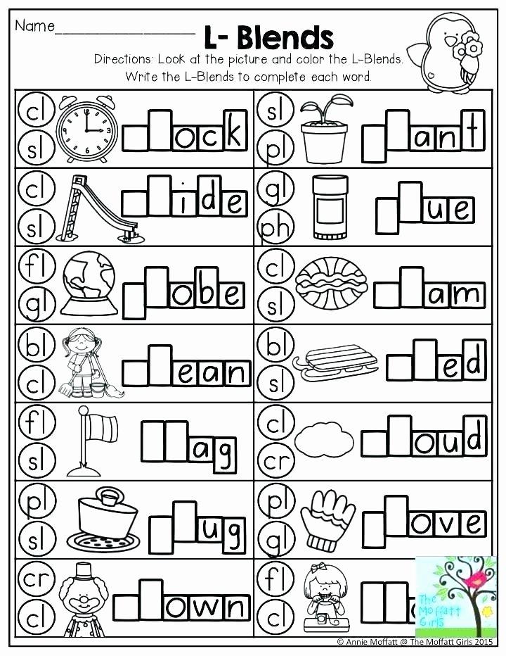 Consonant Blends Worksheets 3rd Grade Cvcc Word Blends Worksheets