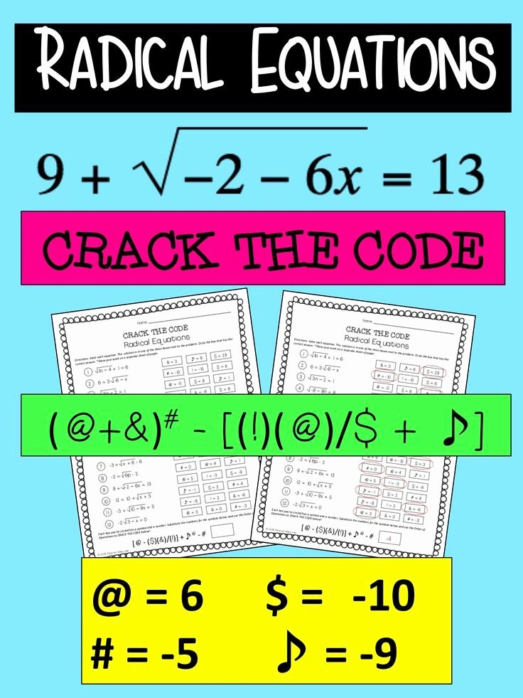 Crack the Code Worksheets Radical Equations Activity Crack the Code