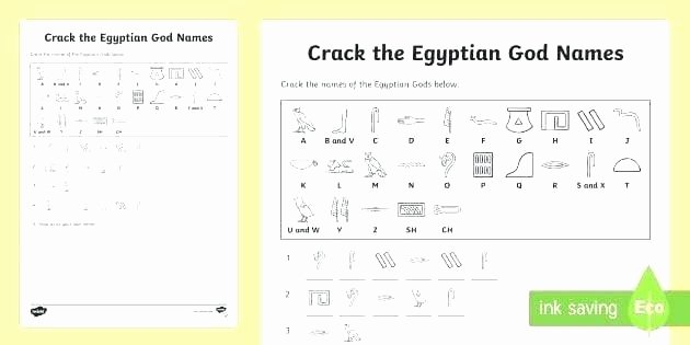 Cracking the Code Math Worksheets Coding Worksheets