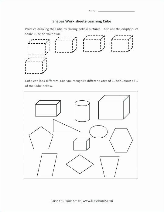 Customary Capacity Worksheets Kindergarten Measurement Capacity Worksheets Non