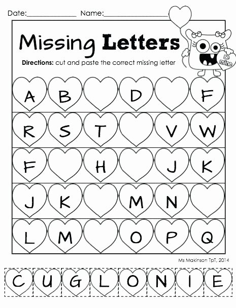 Cut and Paste Math Worksheets Best Letter E Worksheets Cut and Paste for All Preschool