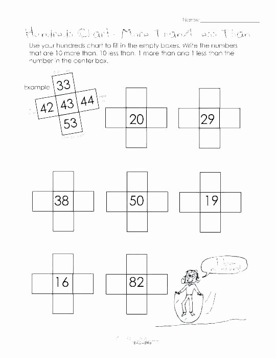 Cut and Paste Math Worksheets Cut and Paste Sequencing Worksheets – Primalvape