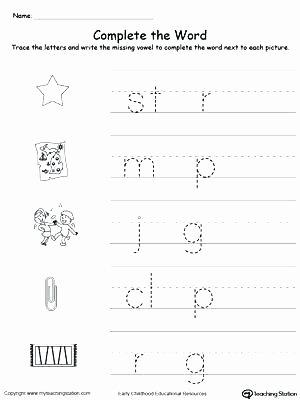 Cvc Cut and Paste Worksheets Cvc Blending Worksheets A E Words Worksheet with Multiple