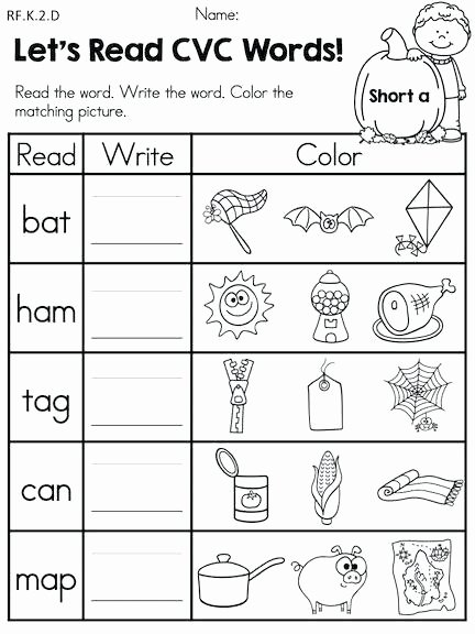 Cvc Words Worksheets Pdf Cvc Printable Worksheets