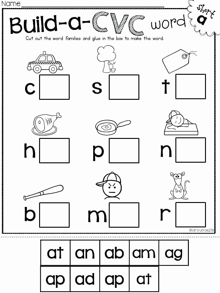 Cvc Words Worksheets Pdf Cvc Worksheets for Kindergarten Phase Words Pdf Blending