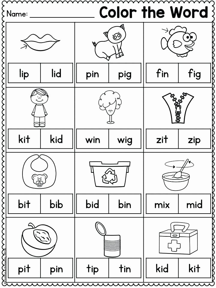Cvc Worksheet Kindergarten Word Family Worksheets Free Words with Worksheet
