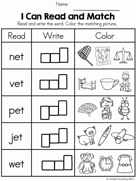 Cvc Worksheets for Kinder Free Worksheets for Kindergarten Words Cvc Coloring Sheets