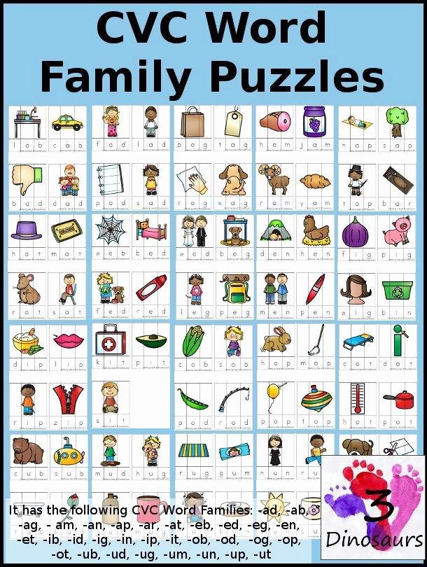 Cvc Worksheets Kindergarten Free Free Cvc Word Family Puzzles Short E