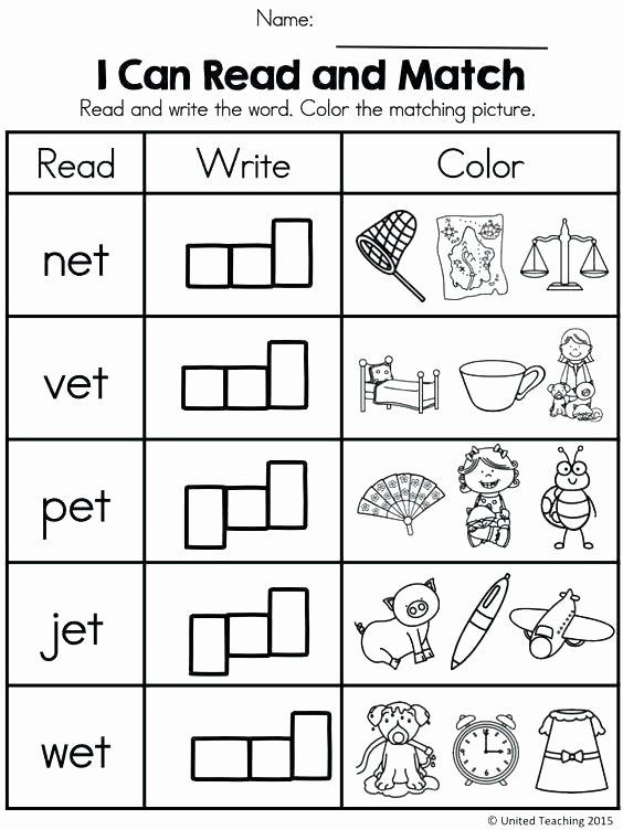 Cvc Worksheets Kindergarten Free Free Printable Short Vowel E Worksheets U for First Grade