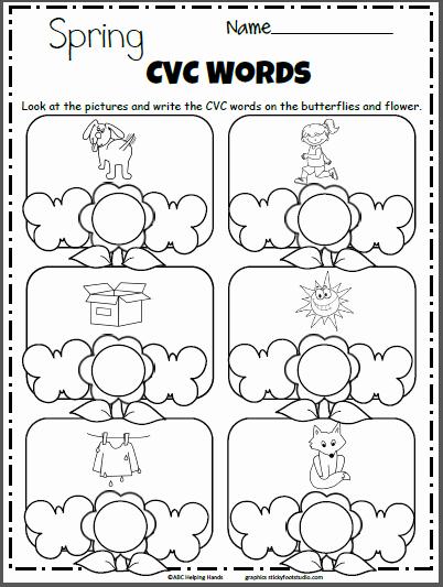 Cvc Worksheets Kindergarten Free Spring Cvc Words Worksheet Madebyteachers