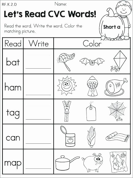 Cvc Worksheets Pdf Summer Worksheets for Kids Math Kindergarten Reading Small