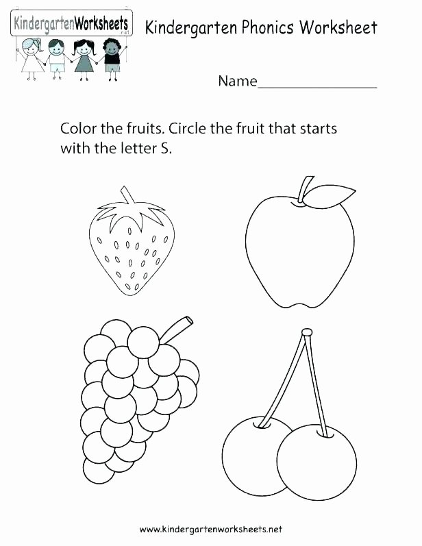 Digraph Worksheets for First Grade Phonics Worksheets First Grade Free