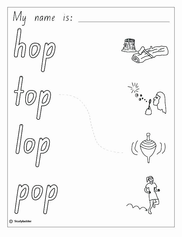Dinosaur Worksheets for Kindergarten Ox Word Family Worksheets Hop 1 Individual Kindergarten