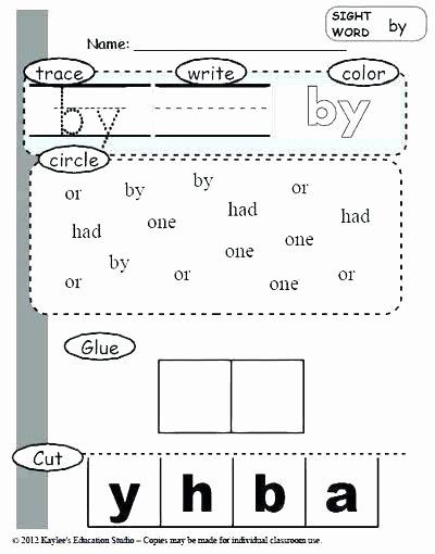 Dinosaur Worksheets Kindergarten Word Practice Worksheets