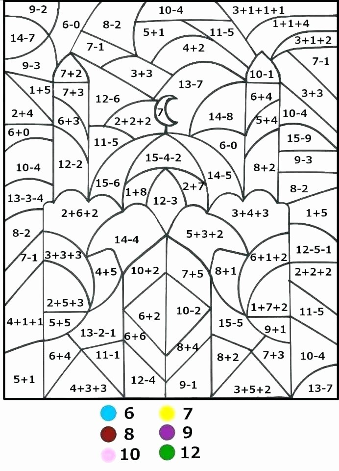 Easy Color by Number Worksheets Color by Number Fractions Worksheets