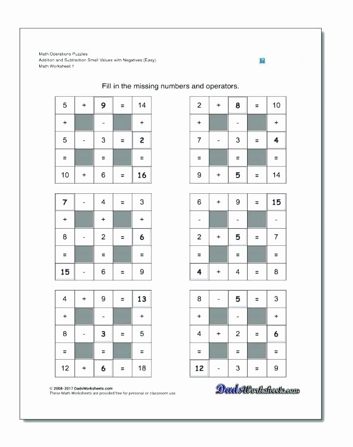 Easy Coordinate Plane Pictures Coordinate Grid Worksheets Mystery Picture