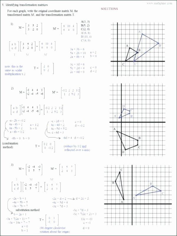 Easy Coordinate Plane Pictures Free Valentine Coordinate Grid Picture Graphing Coordinate