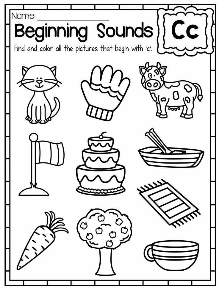 Ending sound Worksheet Beautiful Beginning sounds Worksheets Color by sound