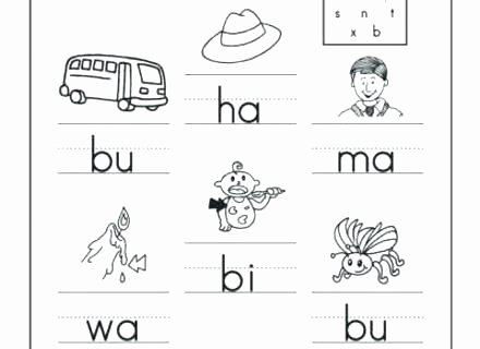 Ending sound Worksheet Inspirational Beginning sound the Letter B Worksheet Phonics Free