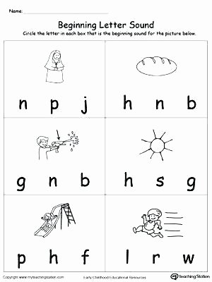 Ending sound Worksheet Inspirational Esl Alphabet Pronunciation Worksheets