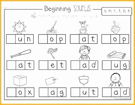 Ending sound Worksheets Free Letter R sound Letter sounds Worksheets for Adults R sound